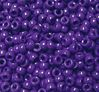 6.5x4mm Neon Plum Purple Mini Pony Beads